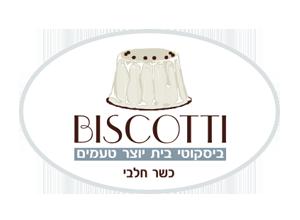 http://www.biscotti.co.il/